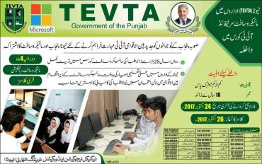 TEVTA MS Certified IT Course Admission Registration 2017 Duration Fee Structure