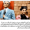 Dina Wadia Biography In Urdu, English Early Life And Death