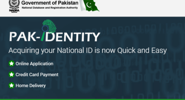 My ID Card Information Pakistan How To Get Complete ID Information