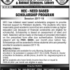 UVAS Scholarship 2018 UVAS HEC Need Based Scholarship Program Eligibility Criteria