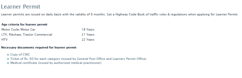 How To Make Learner Driving License In Lahore Pakistan