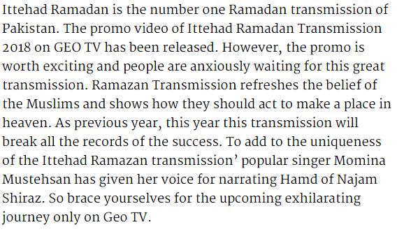 Ittehad Ramzan Geo TV Ramzan Transmission Registration 2018