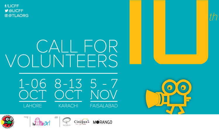 Call For Volunteers – 10th Lahore International Children's Film Festival