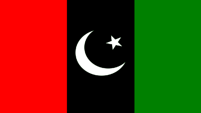 PPP on New IMF agreement