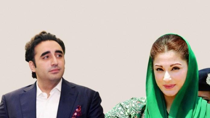 Maryam Nawaz and bilawal bhutto