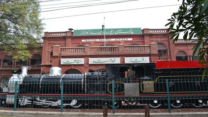 Pakistan Railway station switching to solar energy
