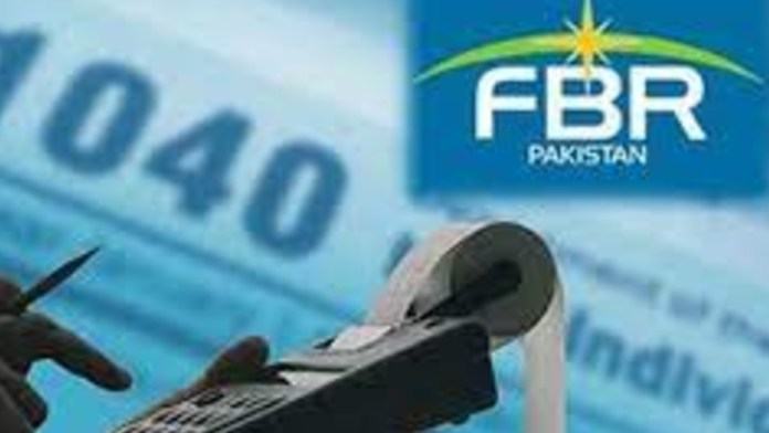 FBR july tax collection