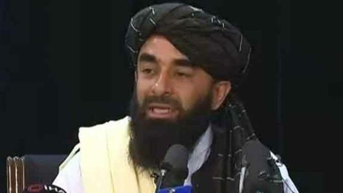 Afghan spokesman Zabiullah Mujahid