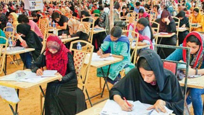 entry test pakistan