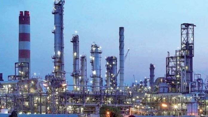Attock Refinery limited
