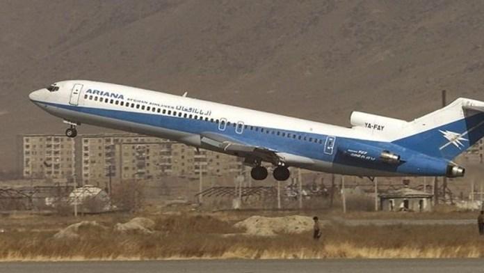 afghan plane