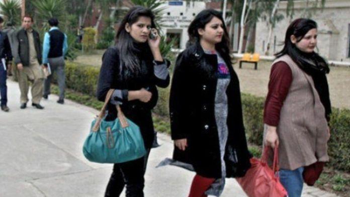 dress code teacher pakistan