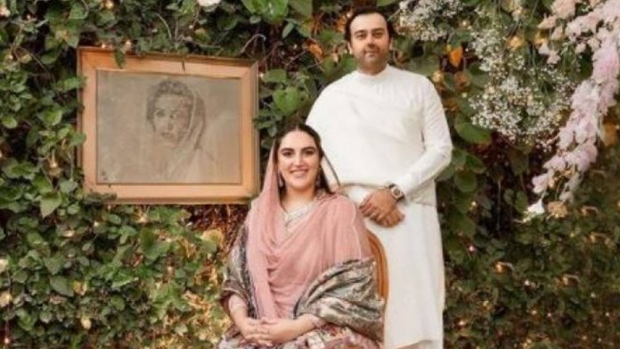 Bakhtawar Bhutto-Zardari