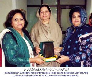 Federal Minister for National Heritage and Integration Samina Khalid Ghurki