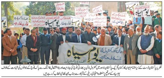 14-01-13-Protest-against-india