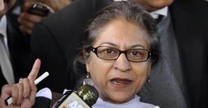 Aasma Jhangir