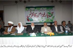 APC in Quetta