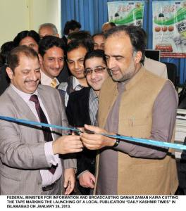 infomin_inaugrating