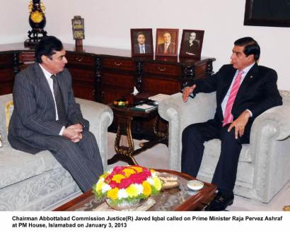 Justice (r) Javed Iqbal will be next NAB chairman