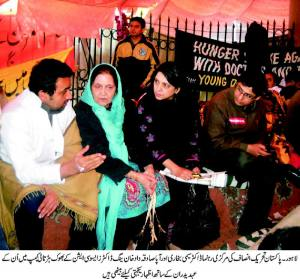 drs hunger strike camp