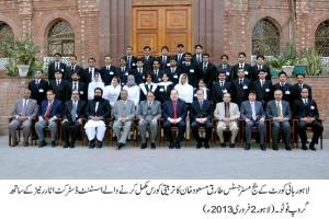 Justice Lahore High Court