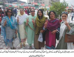 women are coming to take part in intra party elections