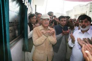 Shahbaz sharif in badami bagh