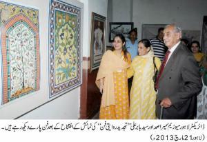 Lahore Museum 2