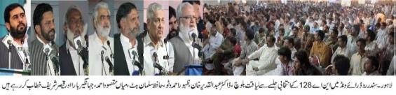 Dr A Q Khan , Liaqat Baloch