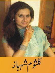 Syeda Kalsume Hai