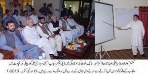 CM Balochistan