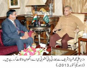CM PUNJAB.with indian high commissioner