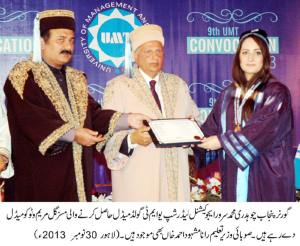 Governor Punjab is awarding certificate to a student at UET