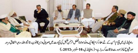 Minister Law is having meeting with a delegation of renowned Ulema in Rawalpindi today.
