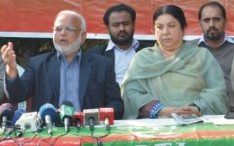 PTi_Punjab_president_Ijaz Ch_is _holding_press_conference