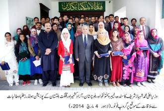 CM Punjab_ gives_ reception to _the toppers
