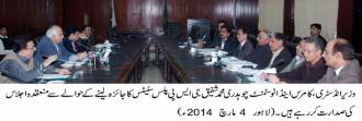 Provincial_ cabinet_ committee _on_ GSP+ status _holds_ its_ first _meeting