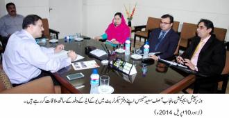 Minister Special Education 10-4-14