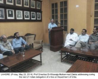 Indian delegation visits Punjab University