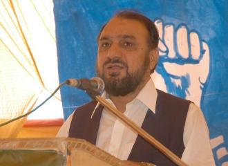 Amir-ul-Azeem