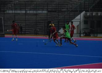 Hockey Match Inter-Provincial Championship