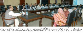 Minister Finance Mujtaba Shuja ur Rehman 12-5-14