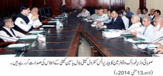 Minister Food Punjab Bilal Yaseen 13-5-14