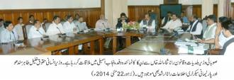 Minister Law meeting with APCA 22-5-14