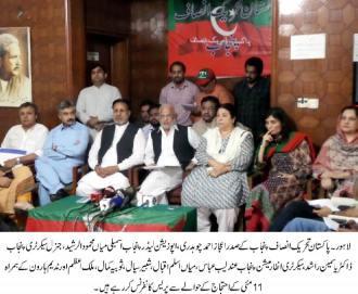 PTI  press conference 10-5-14
