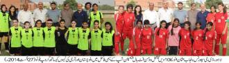 Balochistan United Football Club and Wapda women teams cruised into the final