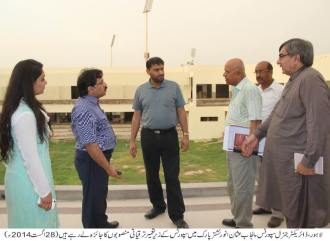 Nishtar Park Sports Complex is going to become a complete sports city, Usman Anwar
