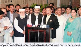Ameer JI & Rehman Malik