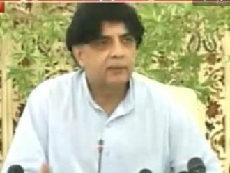 Ch Nisar Ali Khan addressing press conference 29-8-14