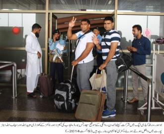 Lahore Lions departs for London